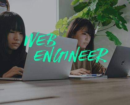 WEB ENGINEER
